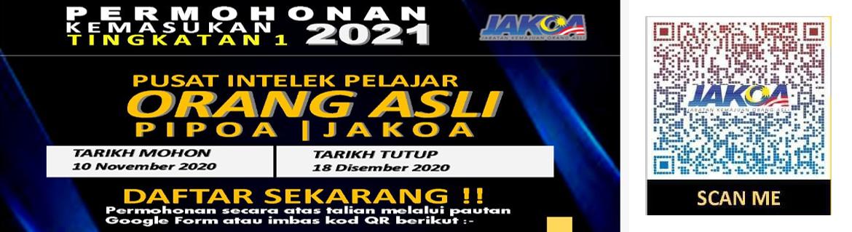 Permohonan Kemasukan Tingkatan 1 PIPOA 2021